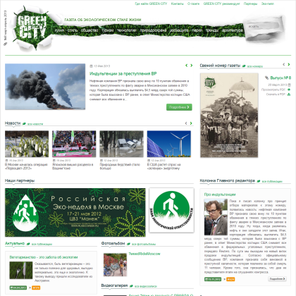 greencityreview